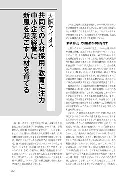 型技術1月号P42-45_ページ_1.jpg