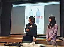 作業着ファッションショー,上田安子服飾専門学校の学生によるリメイク案のプレゼン