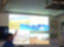モンゴル講座