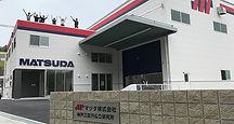 マツダ「神戸三田R&D研究所」の挑戦