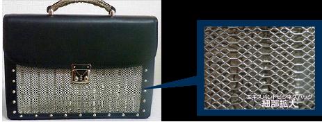 2Dデザイン成形工法によるエキスパンドビジネスバッグ