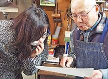 コマ大戦実践,アタイス工業(株)、(有)上坂精工