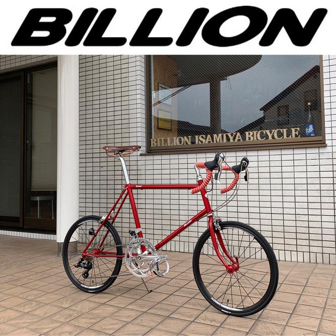 次の時代に繋ぐ・・続・BILLIONサムライ自転車でいこう‥//