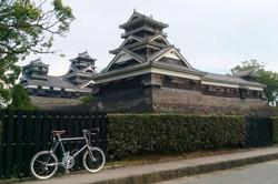 BILLION JAPAN KUMAMOTO