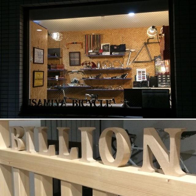 BILLION's SHOP by いさみや自転車館 オープニングセール 開催中(^^♪...