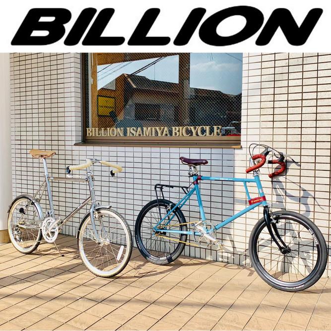 BILLION's SHOP!! ゴールデンウイークも絶賛営業中...