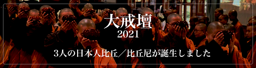 2021transmission_bn.png