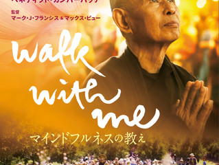 マインドフルネス・シネマ会「WALK WITH ME マインドフルネスの教え」