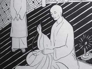 自伝小説『師匠の法衣』