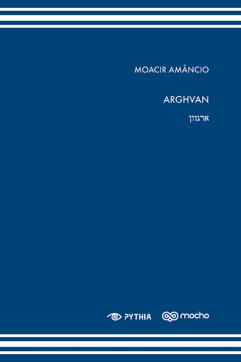 Arghvan