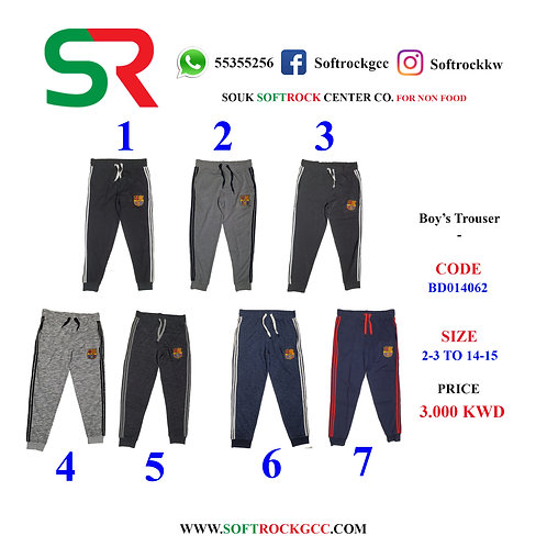 Boy's Trouser