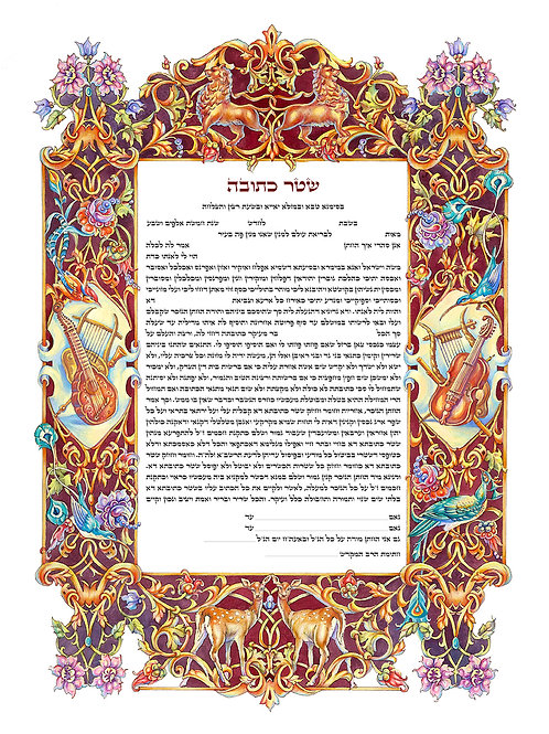 Melody Of Soul KETUBAH high quality print