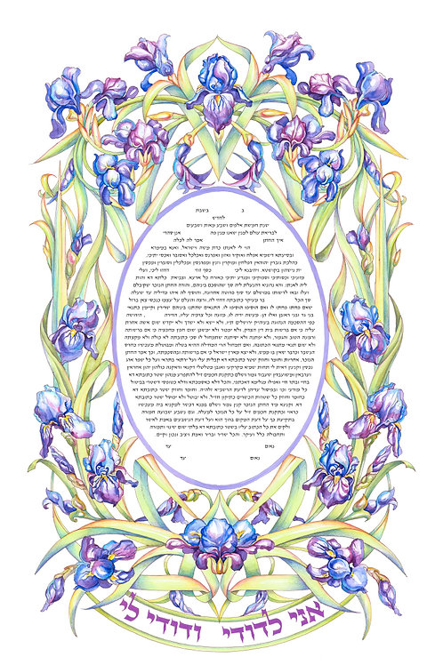 Irises KETUBAH high quality print