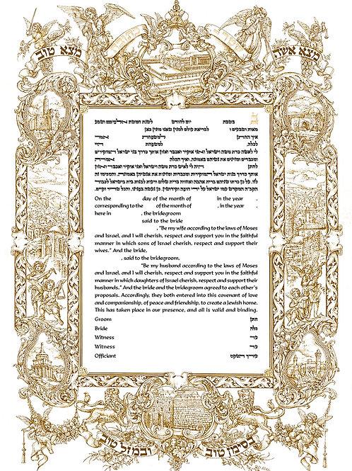 Holy places KETUBAH Monochrome Version high quality print