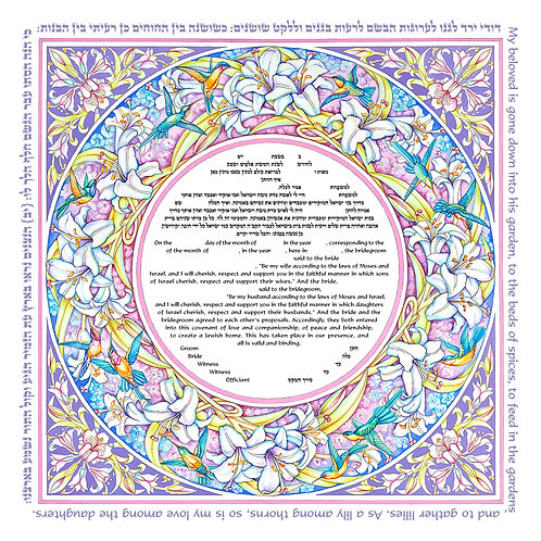 Garden of Lilies KETUBAH high quality print