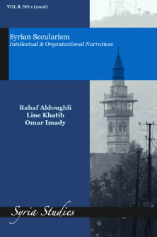 Organisationally Secular: Damascene Islamist Movements and the Syrian Uprising