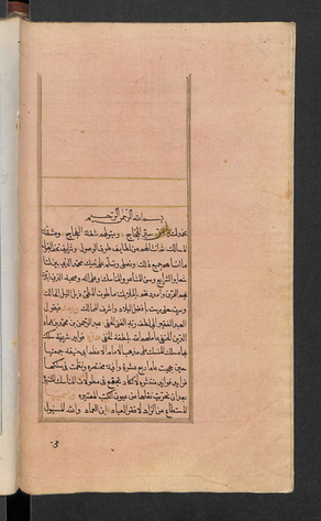 Imady Manuscripts 4 (Berlin State Library)