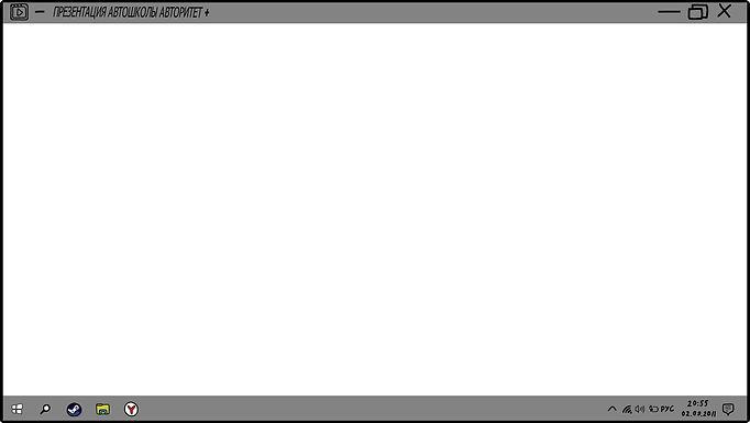 экран2.jpg