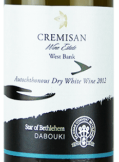 CREMISAN CELLARS MONASTERY Dabouki 2019 West Bank (red wine)