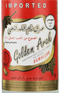 ARAK Ramallah (750ml)