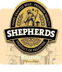 BIRZAIT BREWERY Shepherds Lager Beer