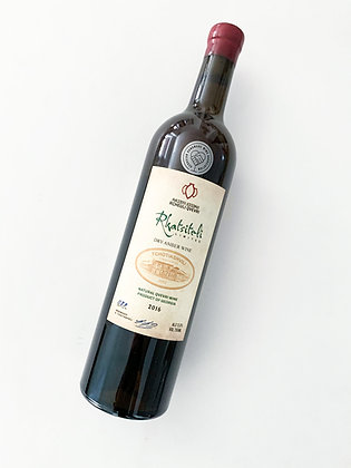TCHOTIASHVILI Rkatsiteli 2016 Kakheti, Georgia (Orange Wine)