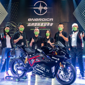 義式運動電車來襲!ENERGICA EGO+ RS、EVA EsseEsse9+、EVA Ribelle RS 正式在台上市!