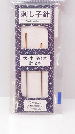 Sashiko nål, 2 stk