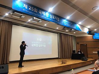 1st November 2019 - Yonsei_1.JPG