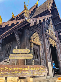 The Wooden Temple