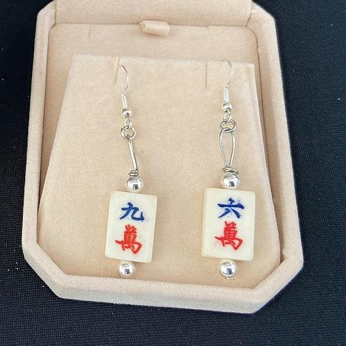 Mah Jongg Earrings