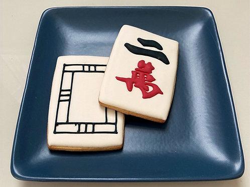 Mah Jongg Cookies