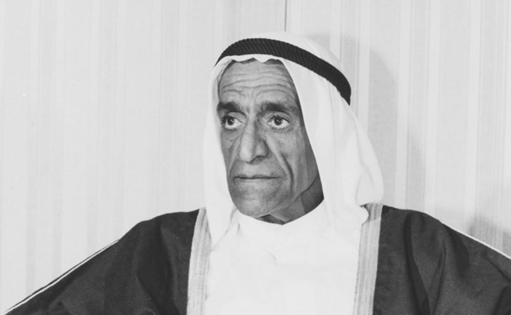 Yusuf Alghanim