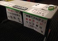 2014蒲田.jpg