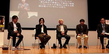 2016文化庁イベント