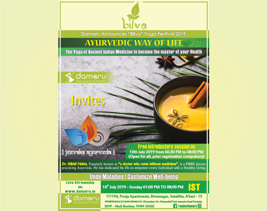 Bilva: 14 July: Science of Ayurveda