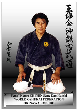 Kenyu CHINEN