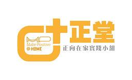 Logo +正堂.JPG