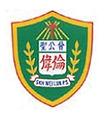 logo 偉倫.jpg