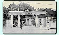 1956年創立靜宜女子英文專科學校