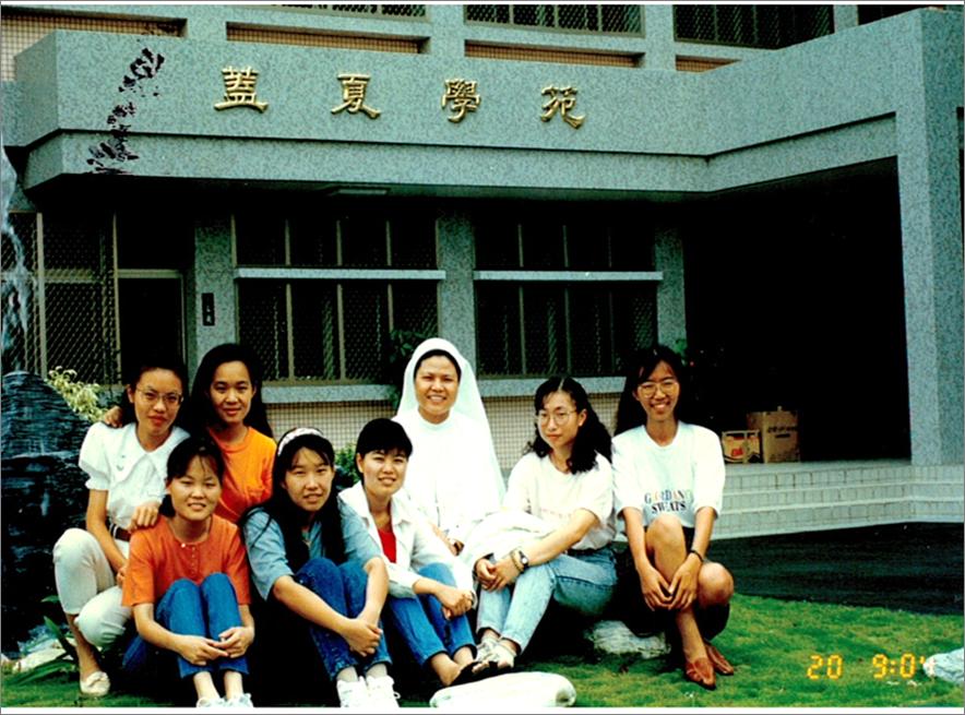 台中-沙鹿分院(蓋夏學院)