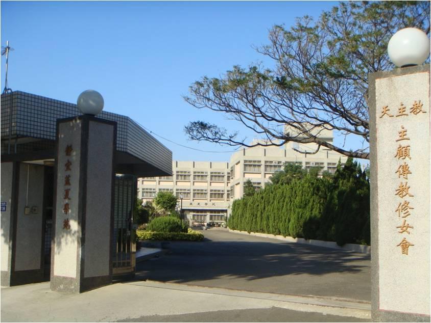 台中-沙鹿分院(主顧傳教修女會)