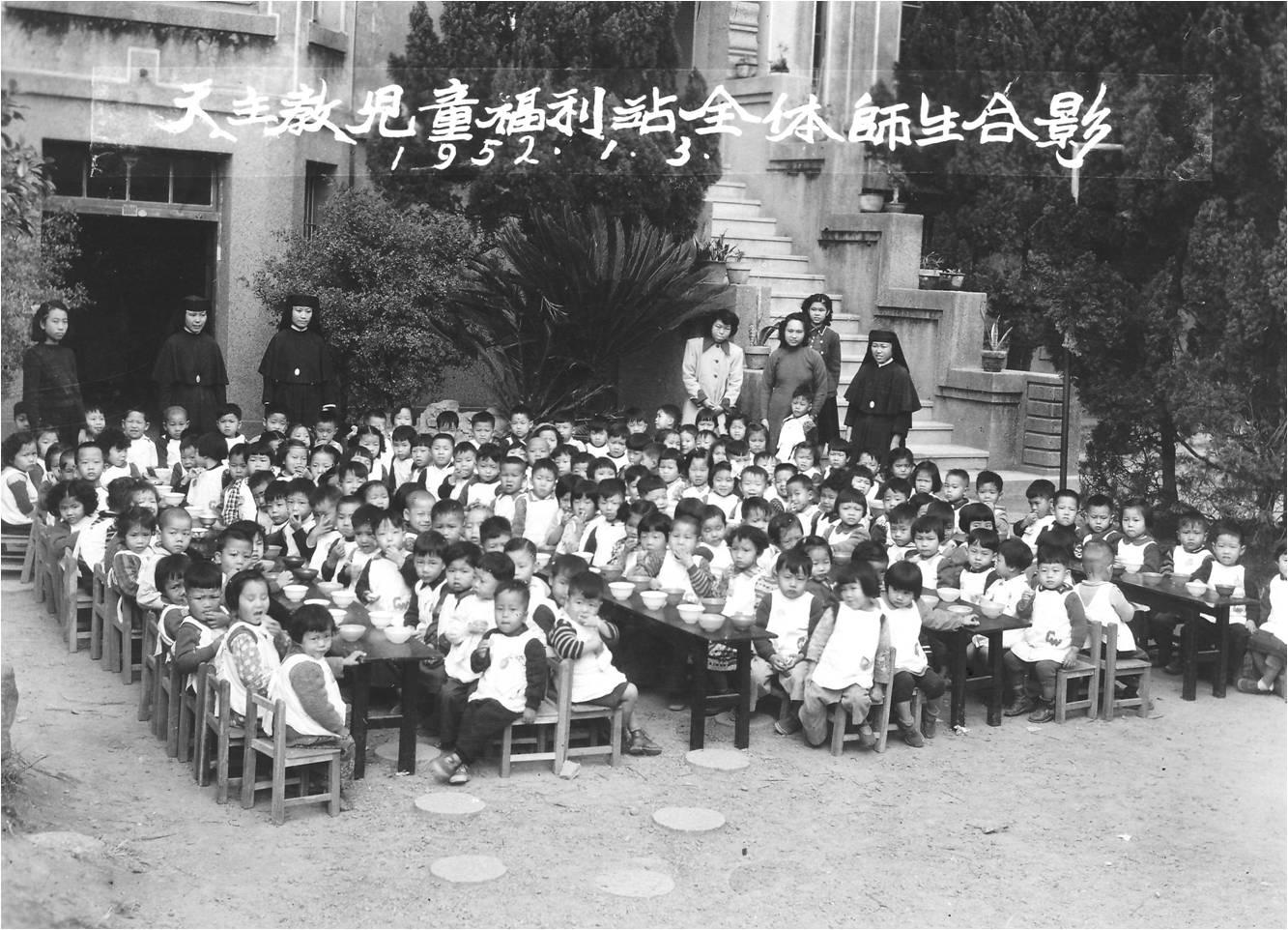 1952年王修女開辦台中兒童福利站