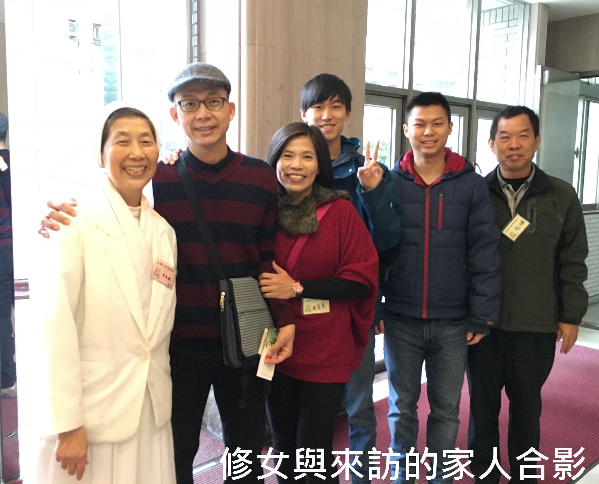 3-1B2 修女和來訪的家人合影