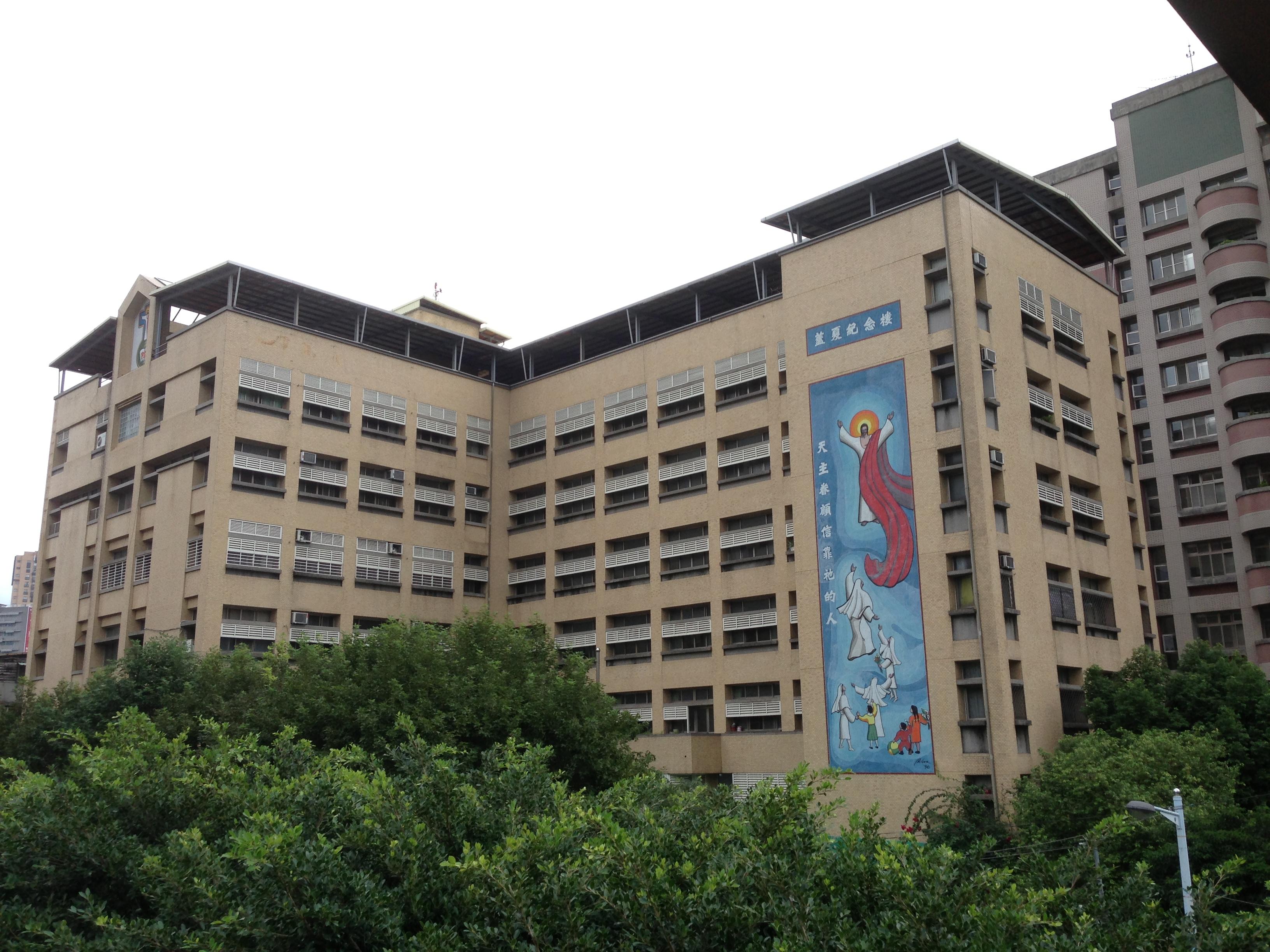 臺北總院 蓋夏樓
