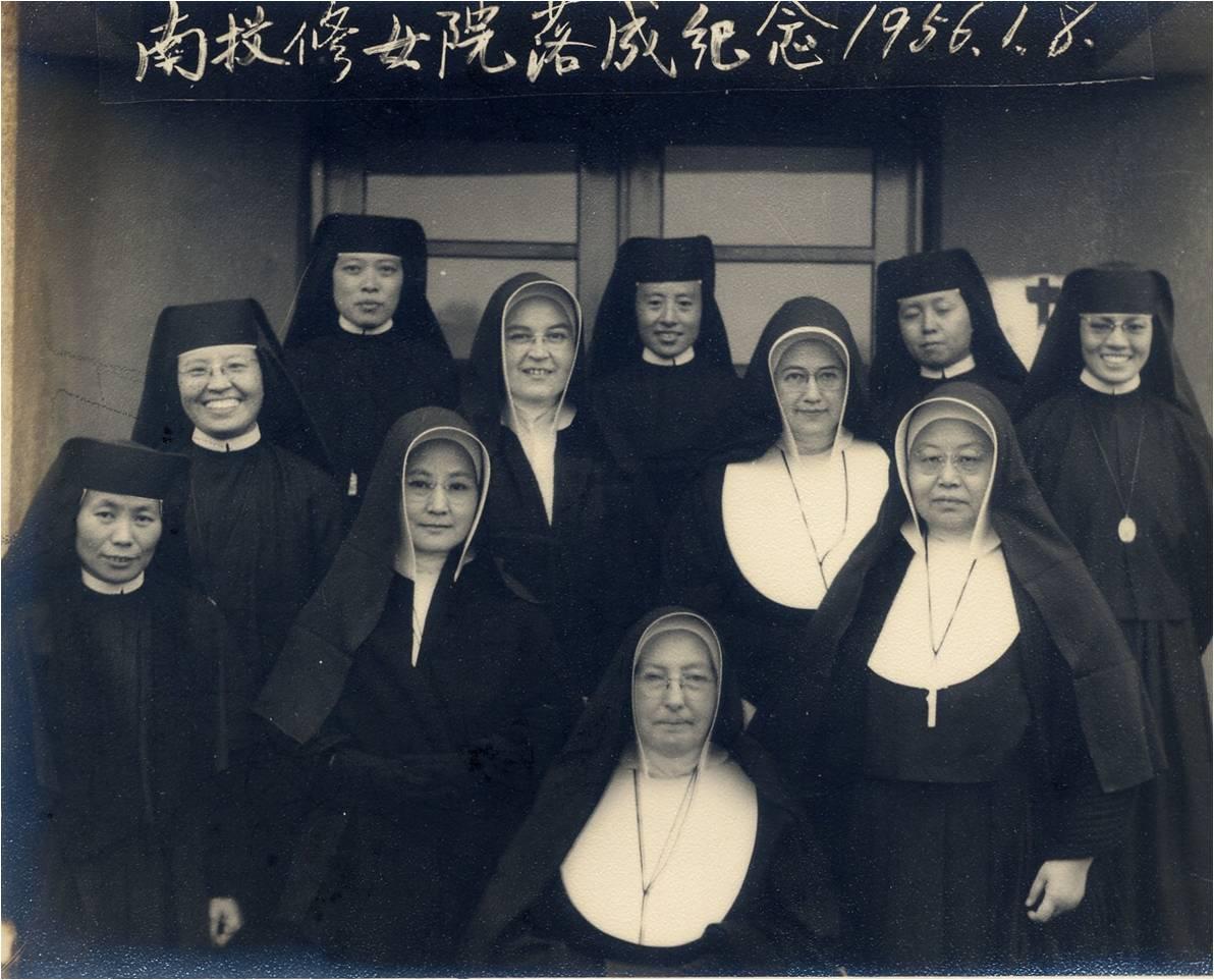 1956年南投修女院落成紀念(1956.01.08)