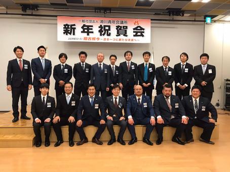 理事長引継式・新年祝賀会