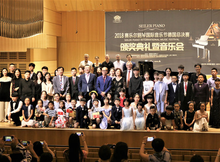Piano students from China impress on Seiler grands