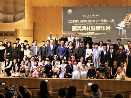 Klavierschüler aus China brillieren auf Seiler-Flügeln