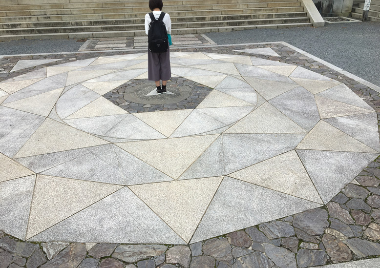 According to the Japanese, this sacred geometry